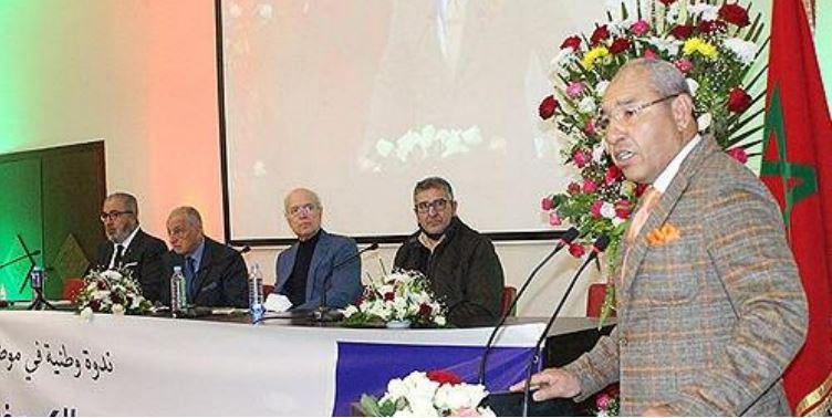L' appel d'Oujda. Une invitation des éditeurs des journaux marocains au rapprochement intermaghrébin et au rejet du discours de division