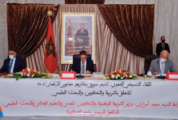 Les projets de mise en œuvre de la loi cadre relative au système d'éducation présentés à Rabat