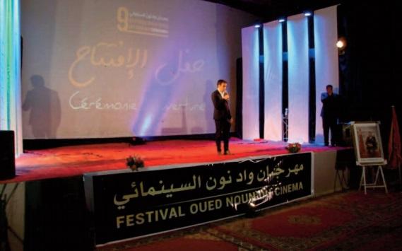 Trois films du Maroc et de Syrie remportent les Prix du Festival du cinéma de Oued-Noun