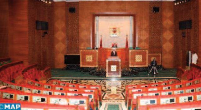 Tenue de la session extraordinaire de la Chambre des conseillers