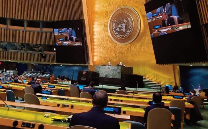 Election du Maroc à la vice-présidence du Congrès de l'ONU pour la prévention du crime et la justice pénale
