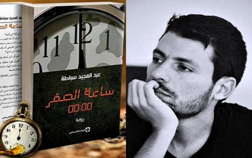 """Abdelmajid Sebbata: J'ai entamé """"Le dossier 42"""" en isolement et j'ai sorti de l'oubli un drame historique"""