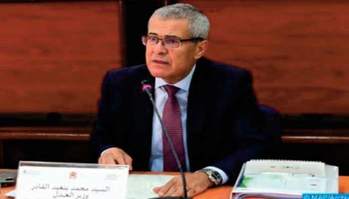 Mohamed Benabdelkader : La transformation numérique de la justice permettra de renforcer la transparence