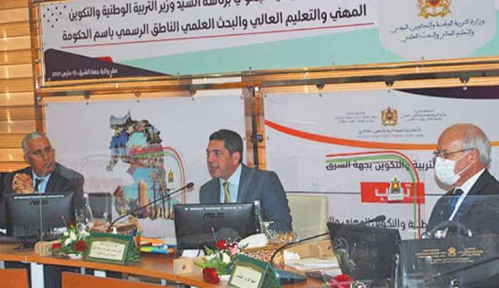 Saaid Amzazi : La réussite de la réforme de l'éducation est tributaire de l' appropriation commune de ses projets stratégiques