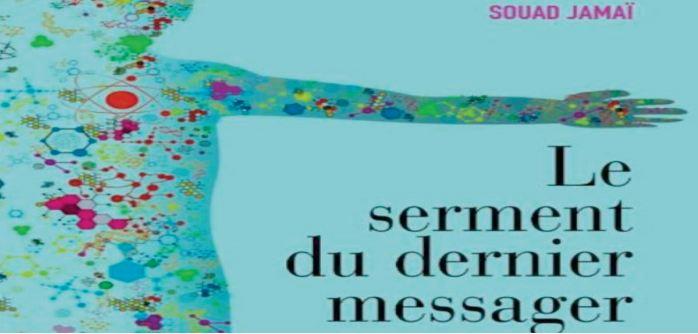 """""""Le Serment du dernier messager """" , nouveau roman de Souad Jamaï"""