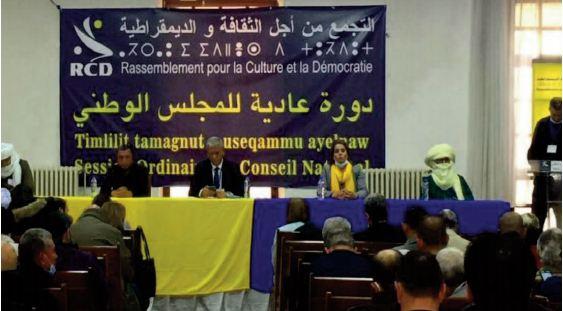 Le RCD, deuxième parti politique algérien à décider le boycott des législatives du 12 juin