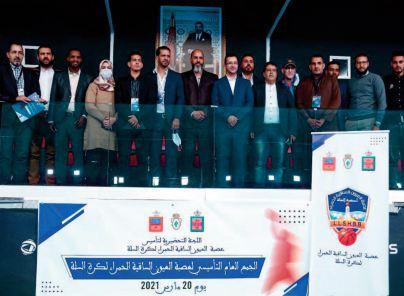 Ibrahim Moulay Cherif aux commandes de la Ligue régionale Laâyoune-Sakia El Hamra de basketball