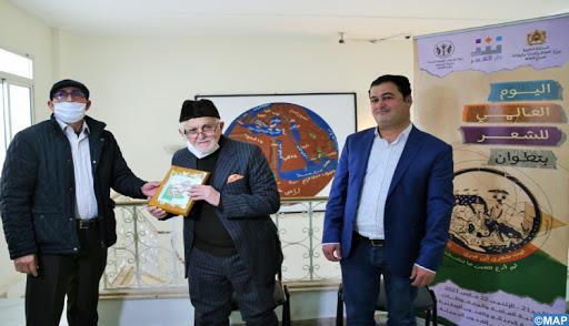 Série d'activités culturelles à Tétouan en célébration de la Journée mondiale de la poésie