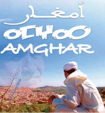 """Amghar "" de Bouchaib El Messaoudi primé au London international filmmaker festival"
