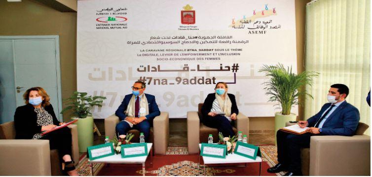 La première caravane régionale pour l'autonomisation des femmes prend son départ de Tanger
