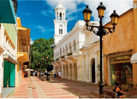 Le Maroc à l'honneur à Saint-Domingue