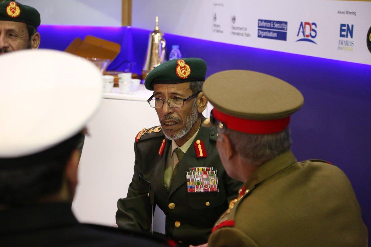 Visite au Maroc d' une délégation militaire des Emirats Arabes Unis