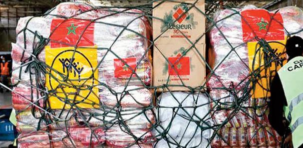Don Royal au profit des forces armées et du peuple libanais
