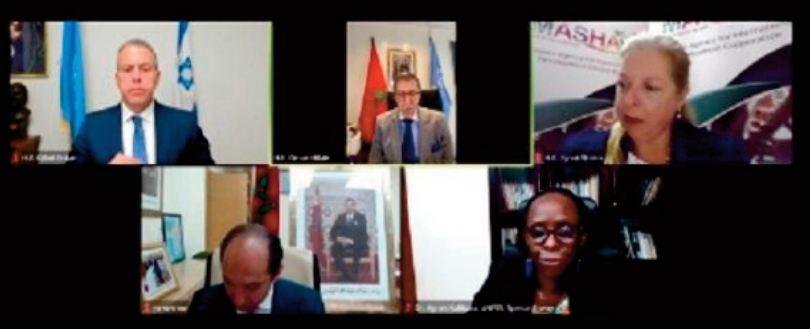 Le Maroc et Israël organisent une conférence de haut niveau à l'ONU