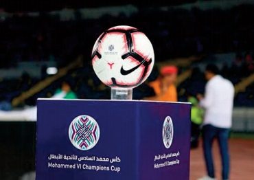 Coupe MohammedVI des clubs arabes champions: Raja - Al Ittihad, le 21 août au Maroc