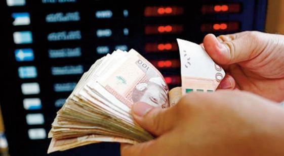 Atténuation du déficit de la liquidité bancaire