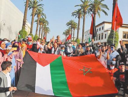 Sit-in de solidarité avec le peuple palestinien