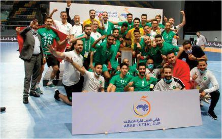 La sélection marocaine remporte haut la main le 5ème championnat arabe de Futsal