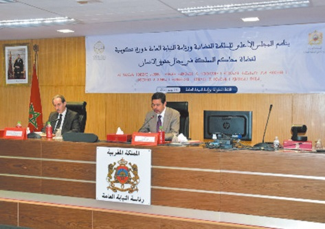 Renforcement des capacités des magistrats en matière de droits de l'Homme
