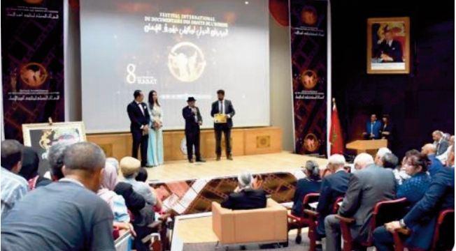 Nouvelle édition du Festival international du documentaire des droits de l'Homme