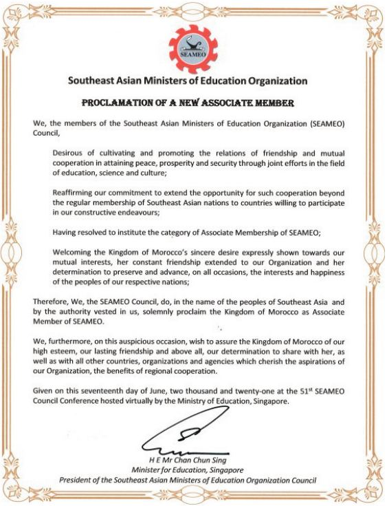 Le Maroc membre associé de la SEAMEO