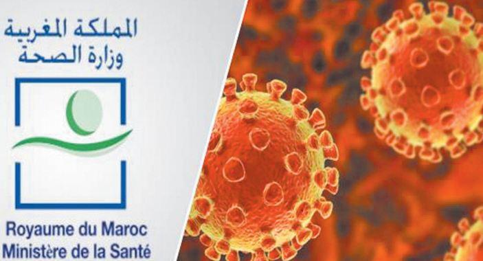 Le ministère de la Santé met en garde contre la détérioration de la situation épidémiologique