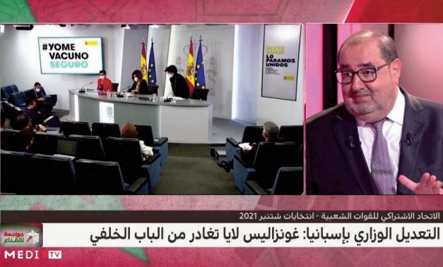 Driss Lachguar: Le gouvernement actuel n'a pas pleinement joué le rôle qui était le sien