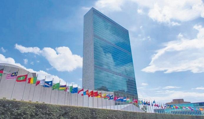 Séminaire organisé par la mission permanente du Maroc à l'ONU sur la dévolution des pouvoirs judiciaires dans les régions autonomes