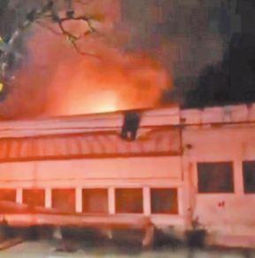 Au Brésil, un incendie détruit 2.000 copies de films de la Cinémathèque