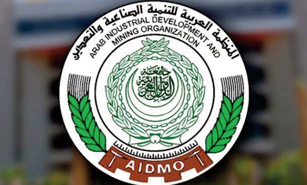 L'OADIM annonce un projet de conformité pour faciliter la circulation des marchandises entre pays arabes