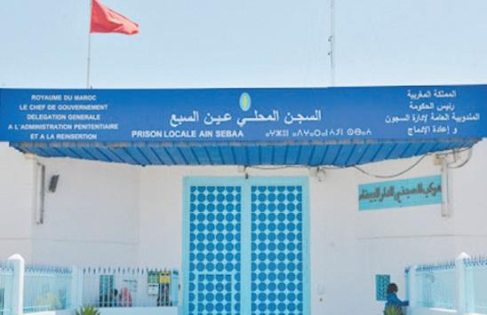 La DGAPR dément les allégations véhiculées par des individus se disant solidaires d' un détenu à la prison d'Aïn Sebaa 1