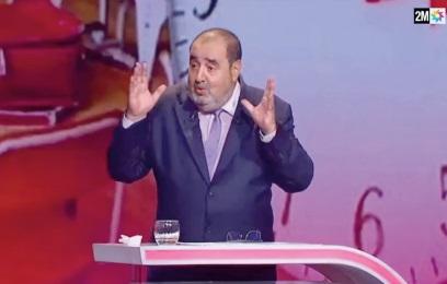 """Driss Lachguar réitère les grands axes du programme électoral de l'USFP lors de l'émission """"Elections 2021 """""""