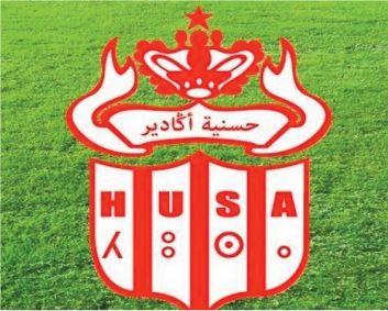 Le Hassania affiche de grandes ambitions