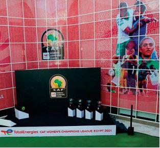 Ligue des champions d'Afrique de football/femmes: L'ASFAR dans le groupe B