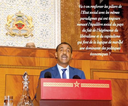 """Abderrahim Chahid: Nous voterons contre le projet du programme du gouvernement tout en veillant à servir l'intérêt général en conformité avec notre devise """"Le Maroc d' abord"""""""