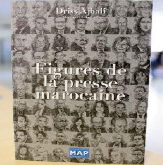"""Figures de la presse marocaine "" , une sociologie du journalisme national"