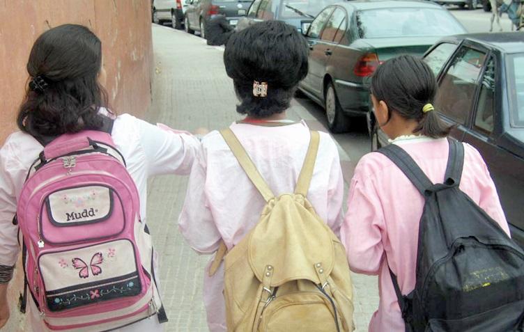 Mettre fin à toutes les formes de discrimination à l'égard des jeunes filles