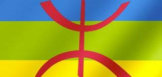 La contemporanéité de l'enseignement de l'amazigh dans les universités occidentales