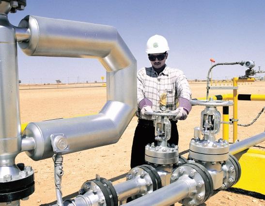 Baisse des cours du pétrole