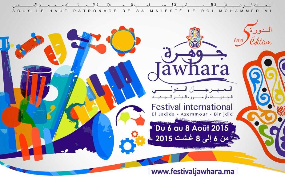 Malgré la restriction budgétaire, le Festival Jawhara maintient haut la barre