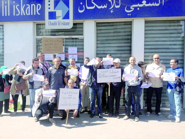Levée de boucliers des MRE de France contre certains promoteurs immobiliers marocains