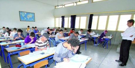 Hommage à Rabat aux élèves méritants de l'année scolaire 2014-2015