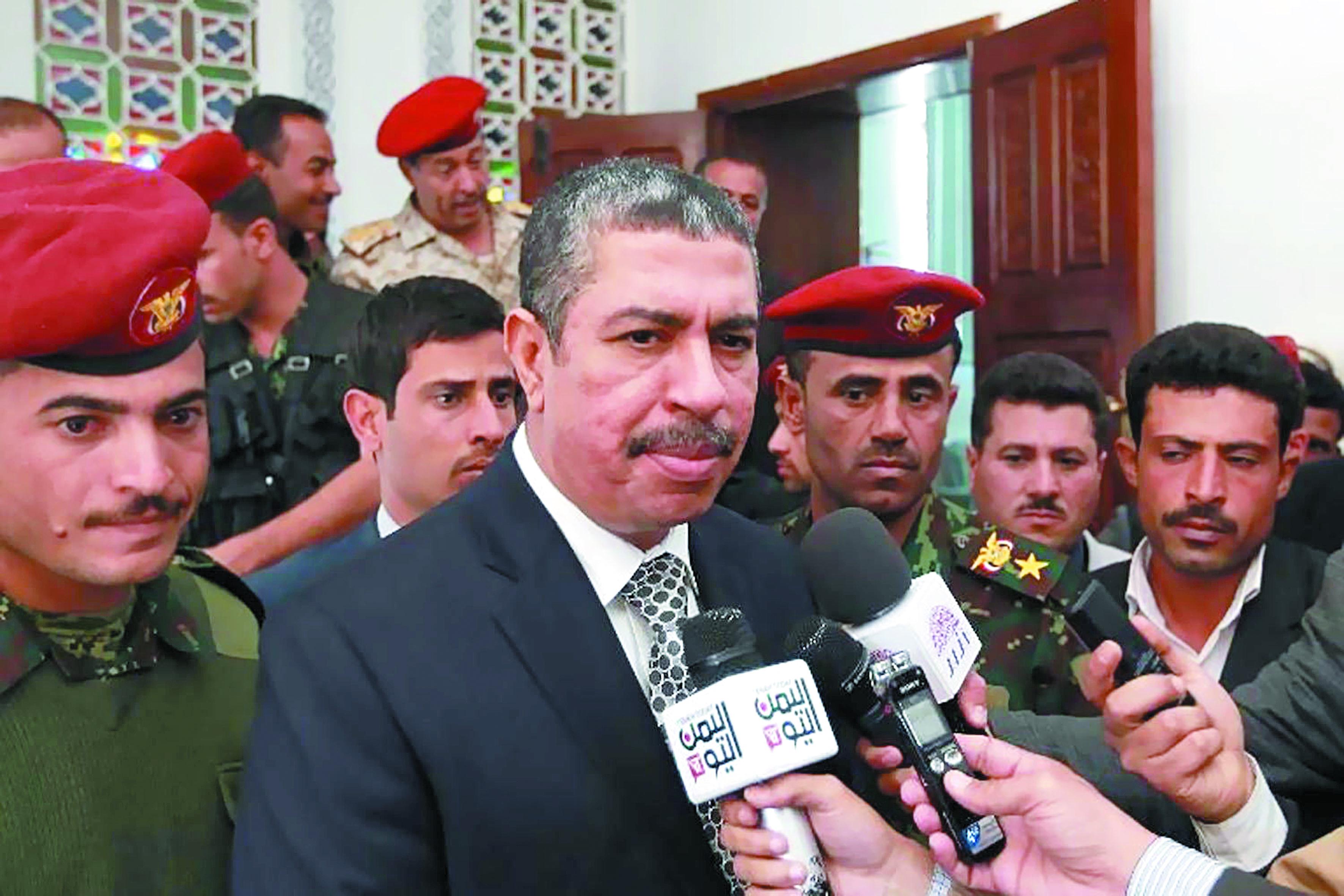 Visite symbolique  à Aden du chef du  gouvernement en exil