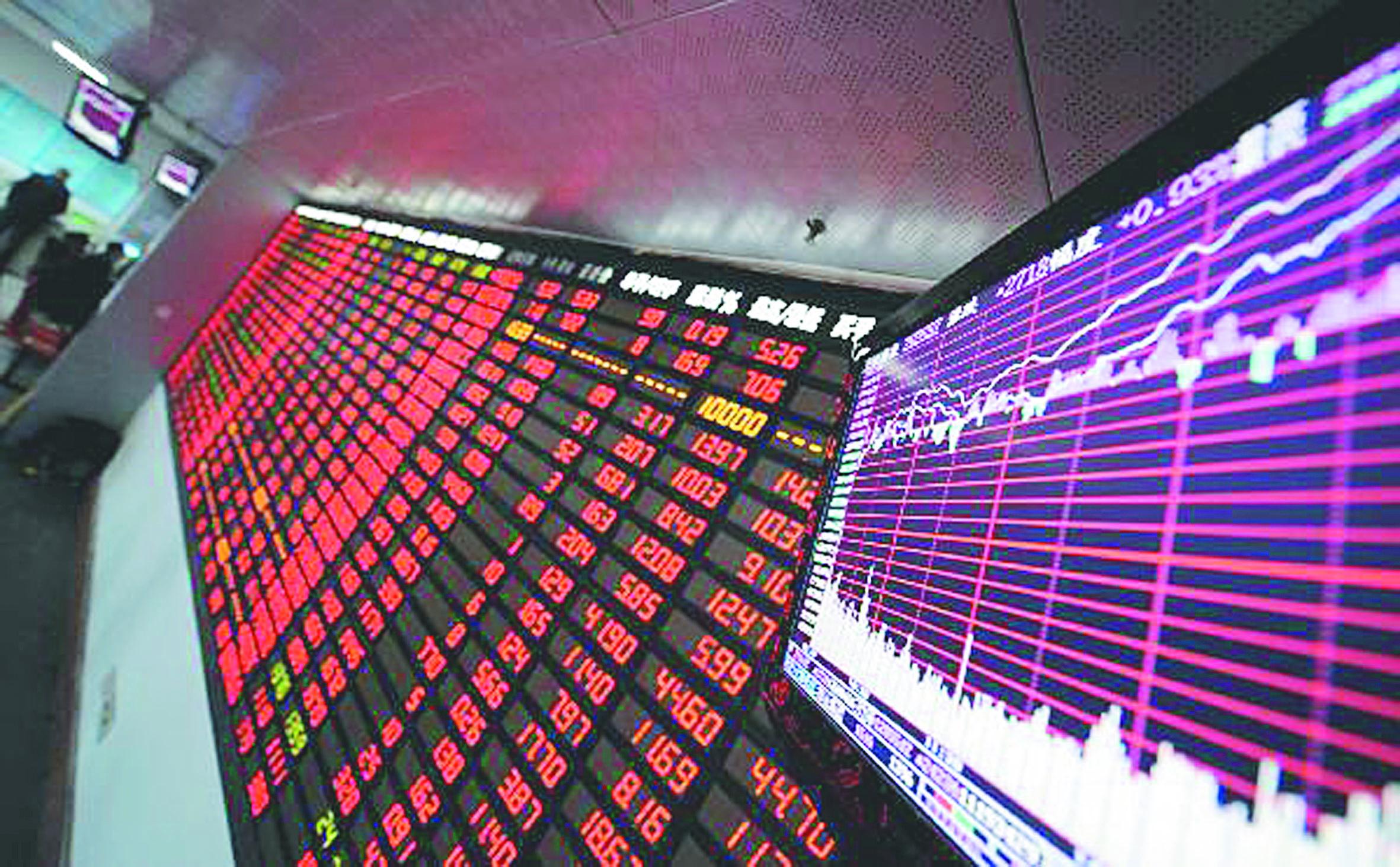L'Afrique, deuxième zone géographique la plus  représentée dans l'indice MSCI Frontier Market