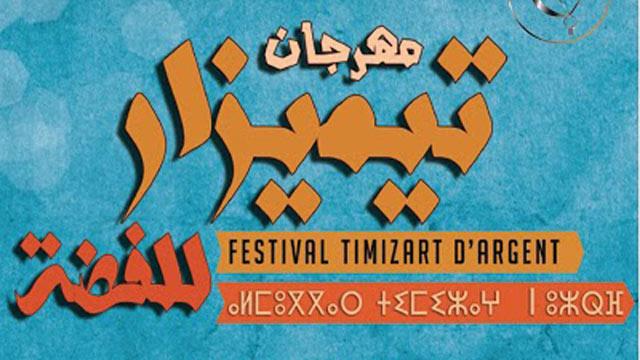 Le Festival Timizart souffle sa sixième bougie