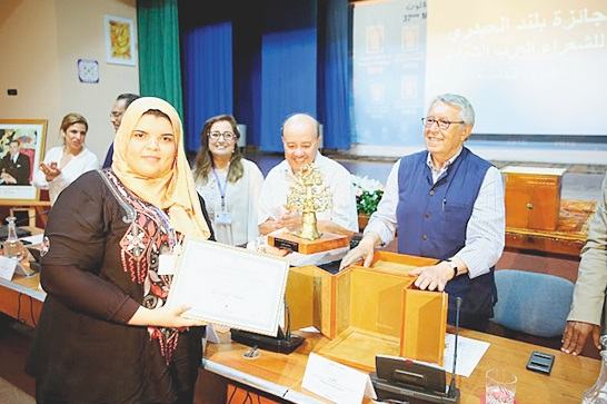 Soukaina Habiballah remporte le Prix Buland Al Haïdari de la jeune poésie arabe