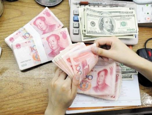 La Chine accentue la dévaluation de sa monnaie face au dollar