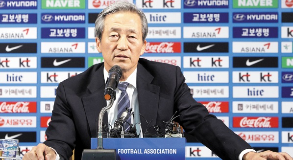Chung, rival de Platini à la FIFA, annoncera sa candidature à Paris