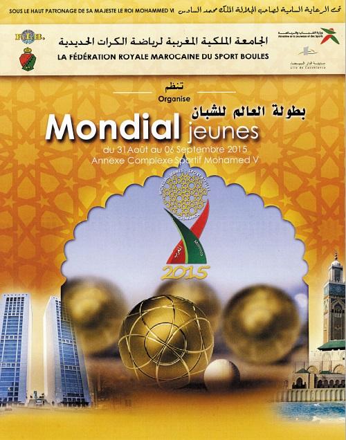 Casablanca capitale du Sport-Boules mondial