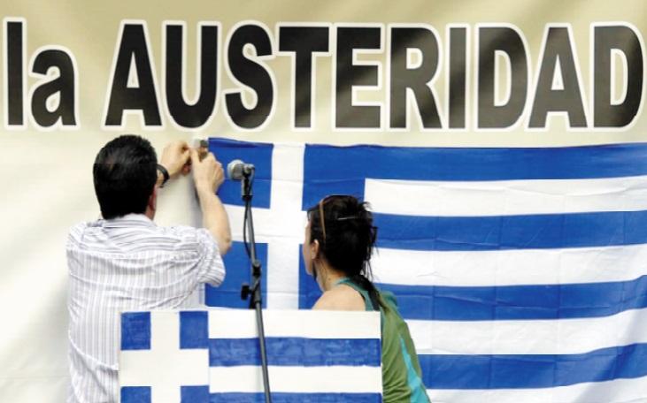 La dépendance de la Grèce à l'aide internationale